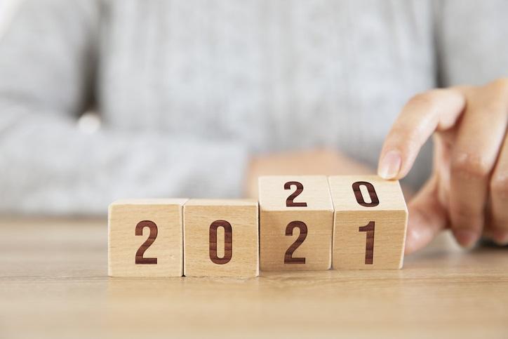 Πότε πέφτουν οι αργίες του 2021