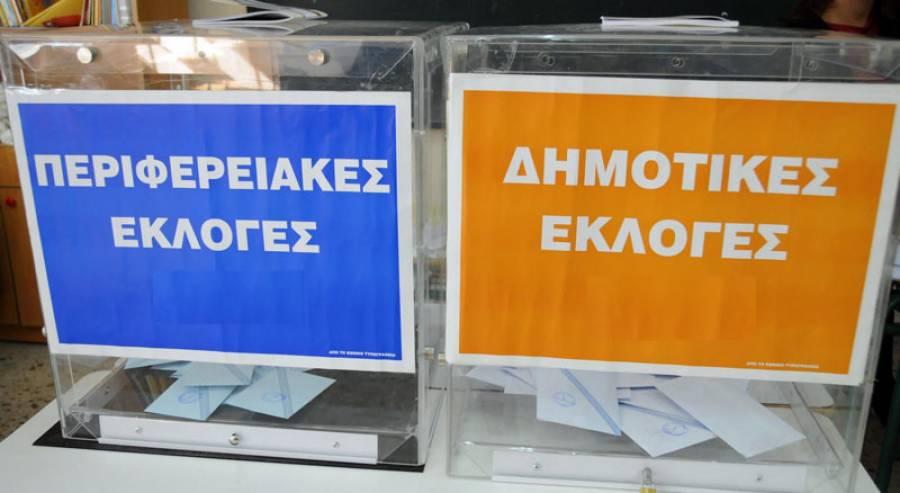 Όλες οι αλλαγές στις αυτοδιοικητικές εκλογές του 2023