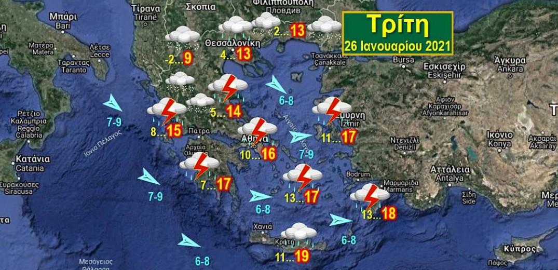 Χειμωνιάτικη εισβολή την Τρίτη με ισχυρές βροχές, χιόνια και θυελλώδεις ανέμους