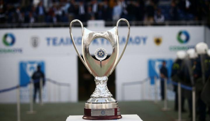 Κύπελλο Ελλάδας: Χωρίς ντέρμπι η κλήρωση της 1ης φάσης