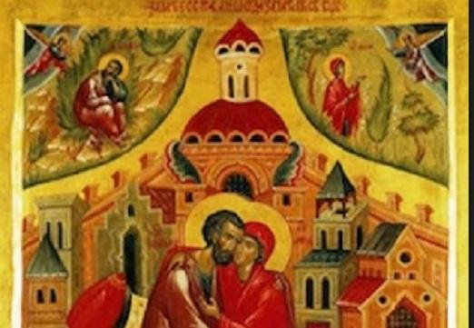Τα δύσκολα του έρωτα και η Εκκλησία
