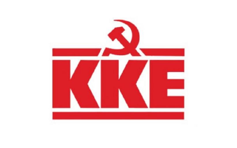 Η Κομματική Οργάνωση Θεσσαλίας για το 21ο συνέδριο του ΚΚΕ