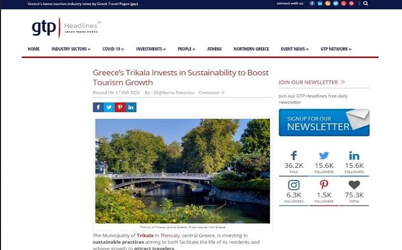 Νέα δραστηριοποίηση και στόχευση για τον τουρισμό στoν Δ. Τρικκαίων