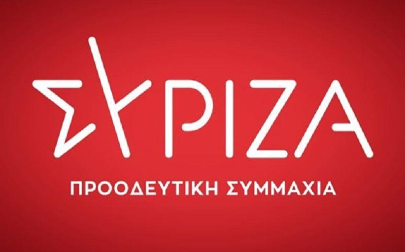 ΣΥΡΙΖΑ-ΠΡΟΟΔΕΥΤΙΚΗ ΣΥΜΜΑΧΙΑ ΤΡΙΚΑΛΩΝ: Η αντιδημοκρατική εκτροπή στην παιδεία θα μείνει στα χαρτιά