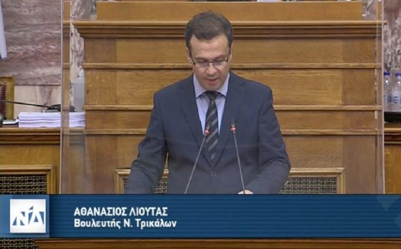 Ομιλία του Θανάση Λιούτα ως εισηγητή επί των 4 νέων νομοσχεδίων του Υπουργείου Εξωτερικών