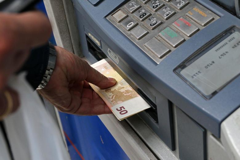 Επίδομα 534 ευρώ: Αύριο Πέμπτη πληρώνονται οι δικαιούχοι