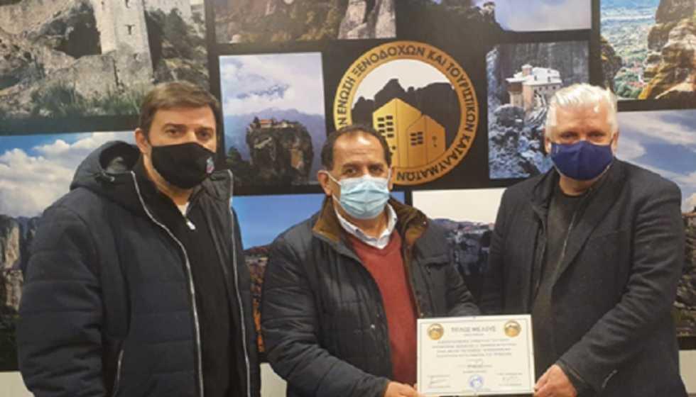 Επίσημη συνάντηση της Ένωσης Ξενοδόχων και Τουριστικών Καταλυμάτων Π.Ε. Τρικάλων με τον Εντεταλμένο Σύμβουλο Τουρισμού της ΠΕ Θεσσαλίας