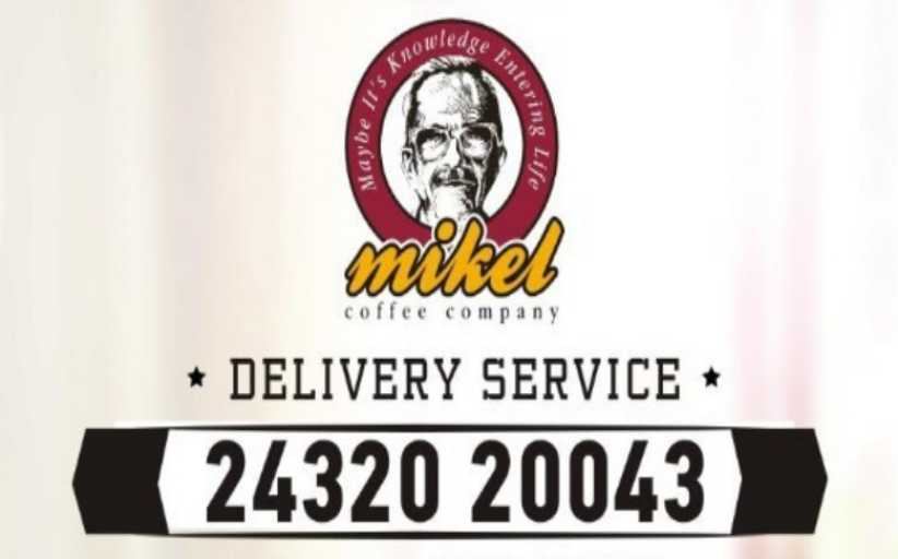 MIKEL: Οι τυχεροί αριθμοί που κερδίζουν μετρητά και καφεδάκια!
