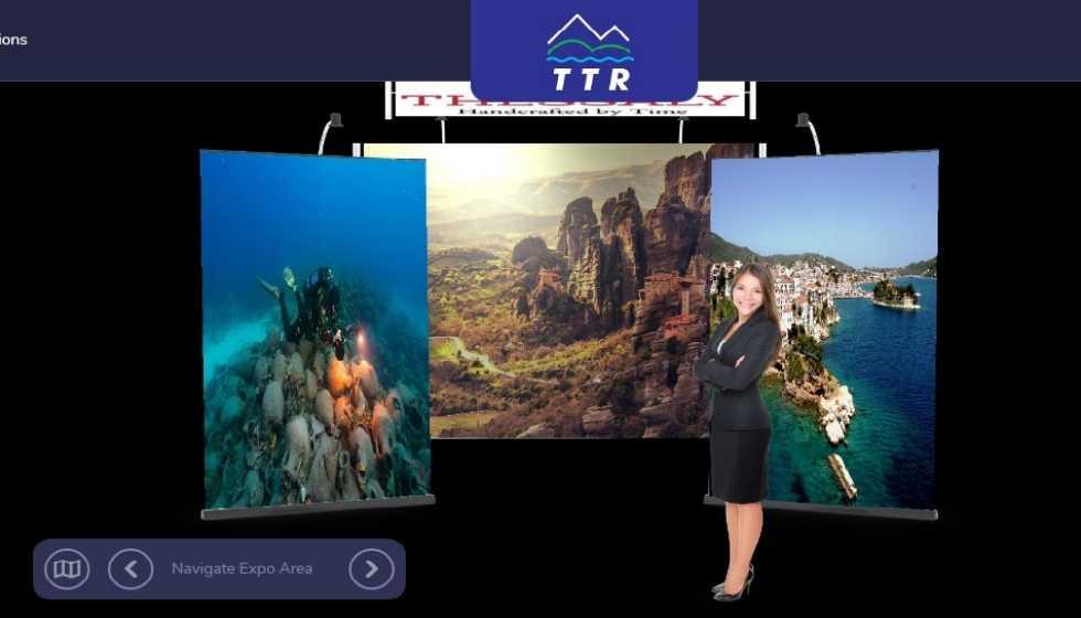 Με virtual περίπτερα η ΠE Θεσσαλίας στις διεθνείς τουριστικές εκθέσεις TTR Romania και ITB Berlin