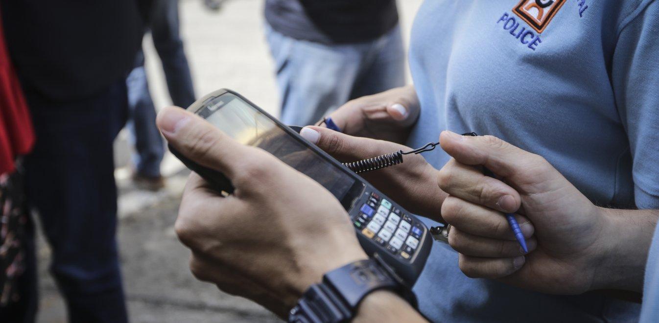 Οδική Ασφάλεια: Παραβάσεις, point system και πρόστιμα με e-banking!