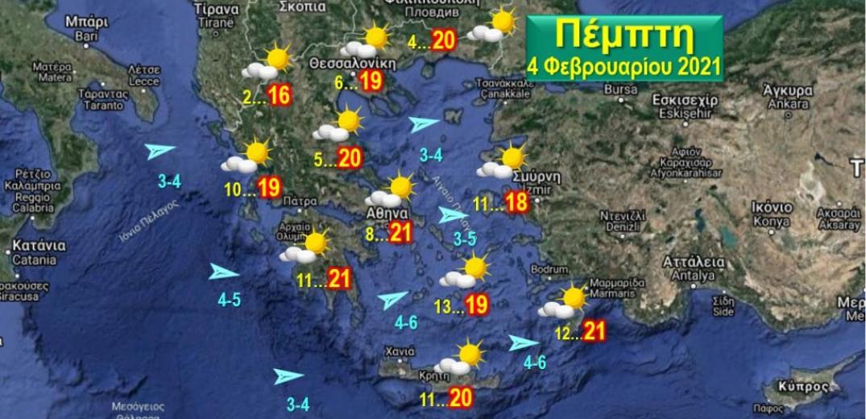 Θερμή υποτροπική εισβολή στη χώρα μας την Πέμπτη στους 20 βαθμούς η θερμοκρασία