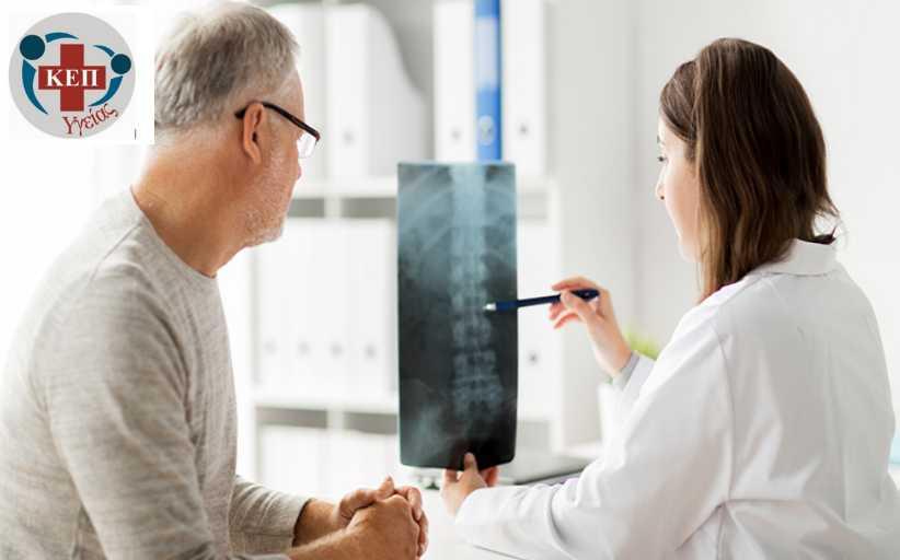 ΚΕΠ Υγείας Δήμου Μετεώρων:Πρόληψη για την οστεοπόρωση