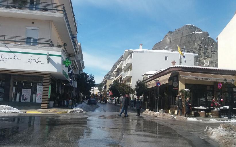 Ανακοίνωση από τον Δήμο Μετεώρων προς τους κατόχους ΙΧ στην οδό Τρικάλων
