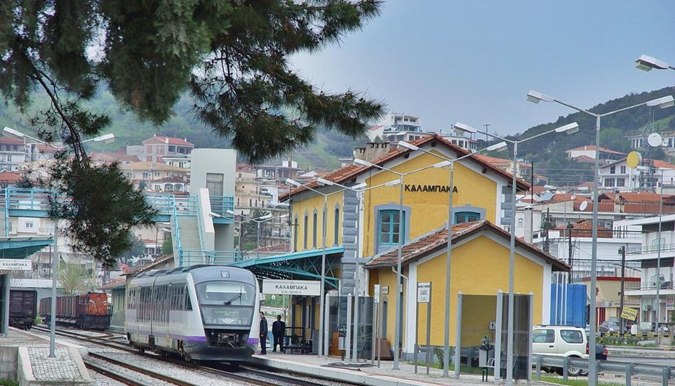 Απάντηση με θέμα «Σιδηροδρομική σύνδεση Καλαμπάκας-Κοζάνης»