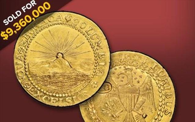 Το πιο διάσημο νόμισμα έγινε και το πολυτιμότερο αφού πωλήθηκε για 9.360.000 δολάρια