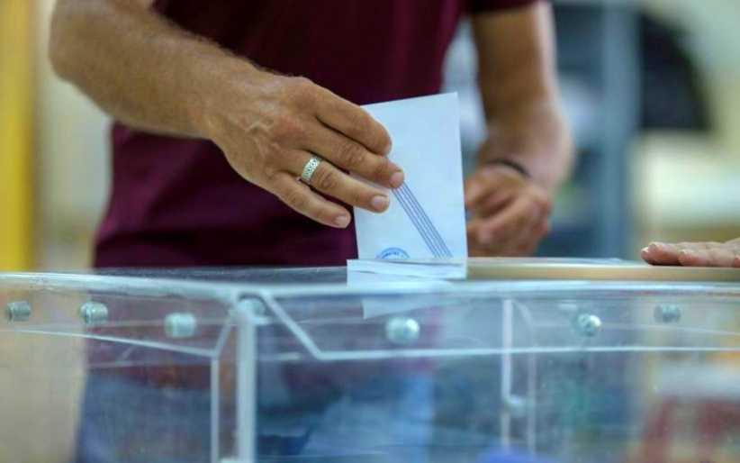 «Εκλογή Δημοτικών και Περιφερειακών Αρχών»