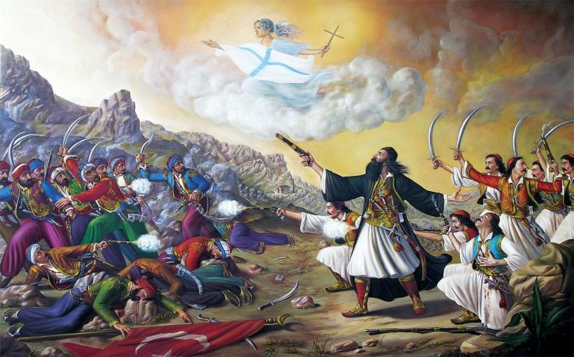 Ἀρχιμ. Ἀθανασίου Ἀναστασίου: Δίκαιος ἔπαινος στούς ἥρωες τοῦ '21