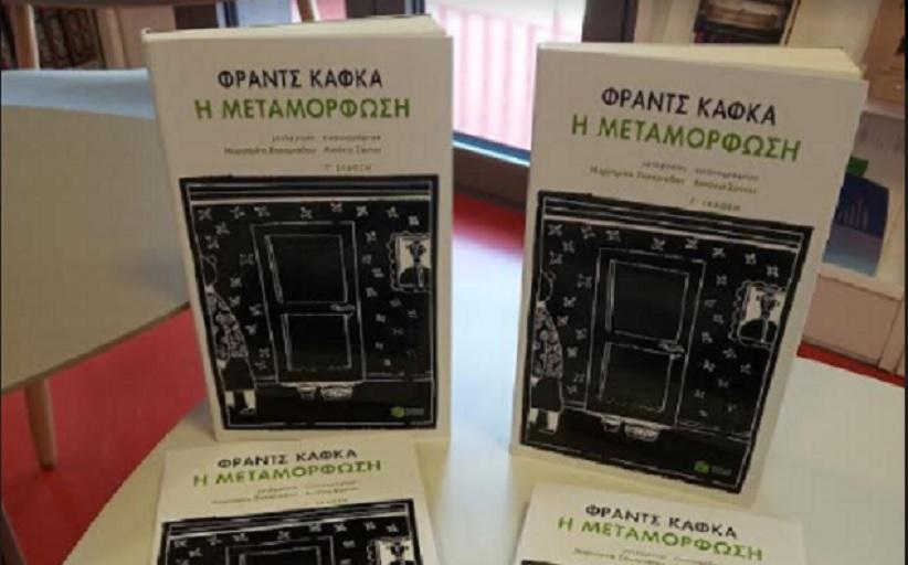 Δωρεά βιβλίων από τις εκδόσεις Πατάκη στο 2ο ΣΔΕ φυλακών Τρικάλων