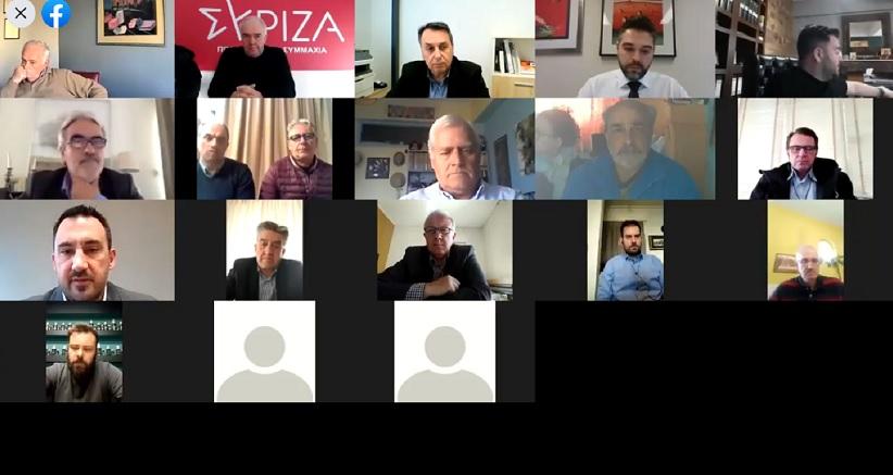 ΣΥΡΙΖΑ-ΠΡΟΟΔΕΥΤΙΚΗ ΣΥΜΜΑΧΙΑ ΤΡΙΚΑΛΩΝ:  Πραγματοποιήθηκε η Τηλεδιάσκεψη για την Μικρομεσαία Επιχειρηματικότητα