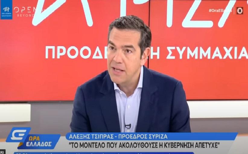 Συνέντευξη Αλέξη Τσίπρα στο Open Tv