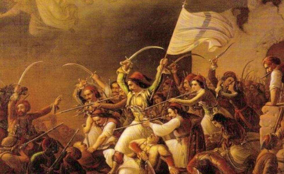 Δήμος Μετεώρων: Εορτασμός εθνικής επετείου 25ης Μαρτίου 1821