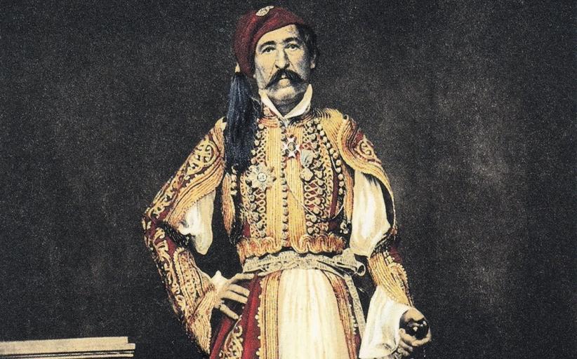«Αιγίνιον - Κοιτίδα Πολιτισμού:  Ο Σύλλογος» τιμά τον Θεσσαλό αγωνιστή, Χριστόδουλο Χατζηπέτρου, με αφορμή την επέτειο 200 ετών
