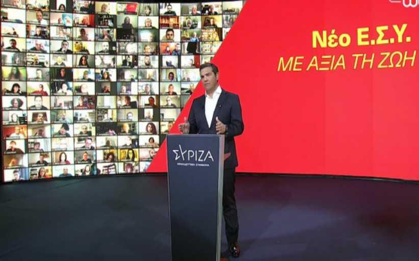 Οι πέντε άξονες του προγράμματος του ΣΥΡΙΖΑ-ΠΣ για το νέο Ε.Σ.Υ.