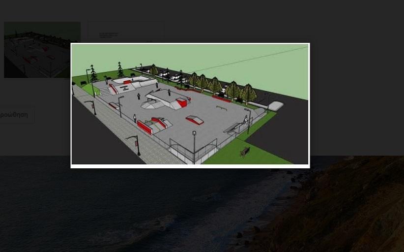 Scate Park/bmx - pumptrack - παρκούρ στα Τρίκαλα  με χρηματοδότηση από την Περιφέρεια Θεσσαλίας