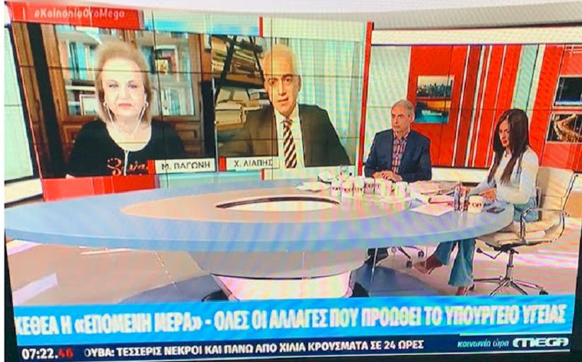 Δεν κλείνει το ΚΕΘΕΑ, διαβεβαιώνει ο Πρόεδρός του Χρίστος Λιάπης