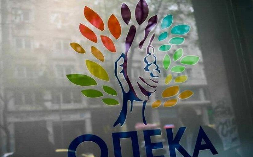 ΟΠΕΚΑ: Τη Μεγάλη Πέμπτη η καταβολή των επιδομάτων
