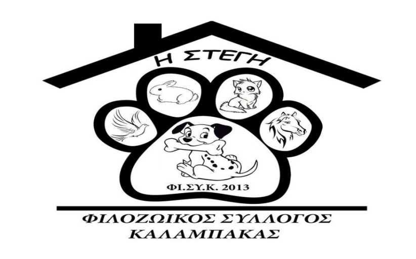 Ενημέρωση Δήμου και συμπολιτών