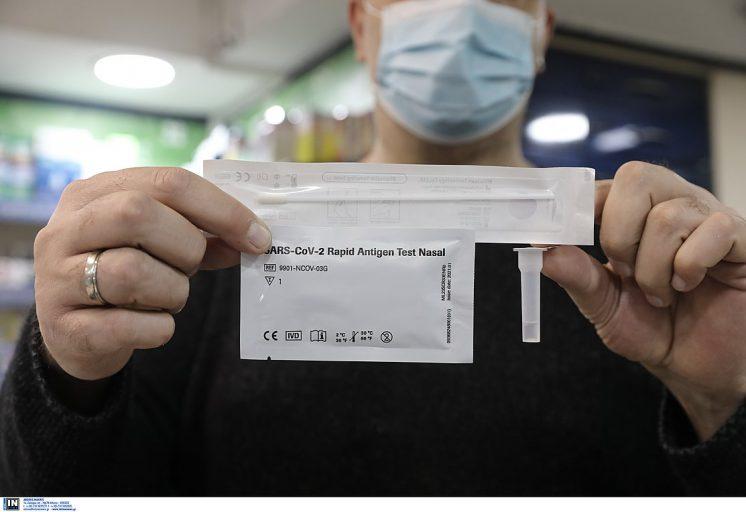 ΠΦΣ: Τα self tests να παραδίδονται αποκλειστικά σε ατομικές συσκευασίες
