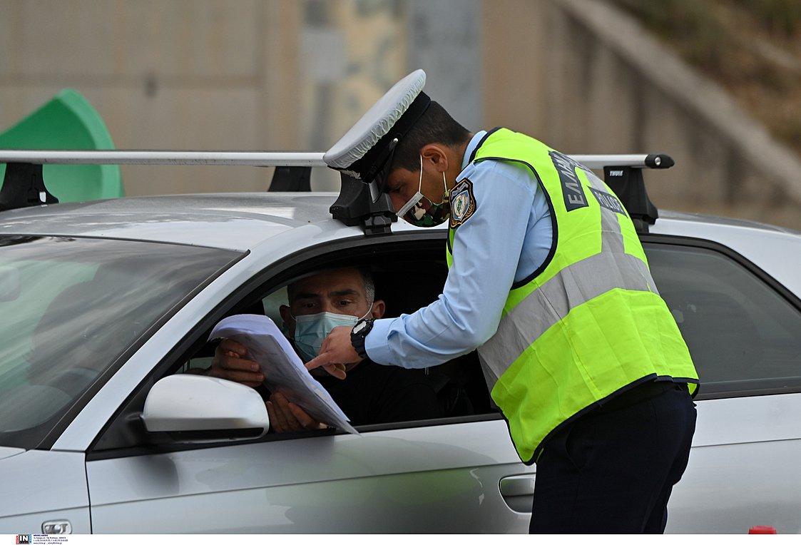 Κορυφώνονται οι αστυνομικοί έλεγχοι