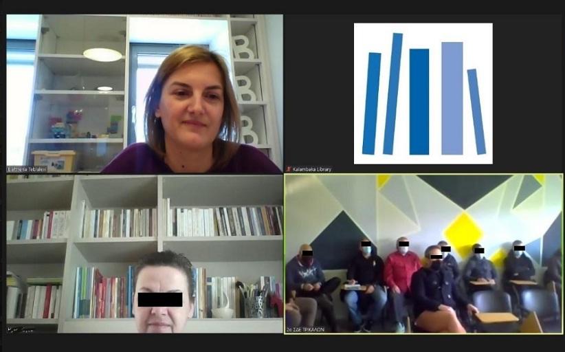 Συνάντηση της Λέσχης Ανάγνωσης του 2ου ΣΔΕ Καταστήματος Κράτησης Τρικάλων
