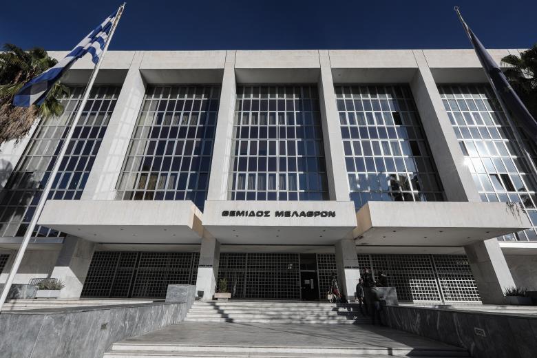 Κόκκινα δάνεια: Ανατροπή από τον Αρειο Πάγο για τις υποθέσεις του νόμου Κατσέλη