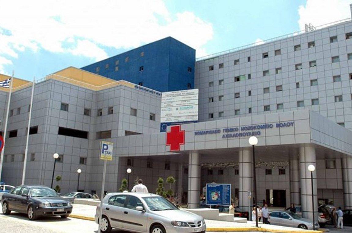 Βόλος: Βουτιά θανάτου ασθενή με κορωνοϊό