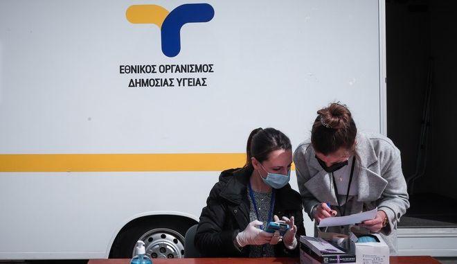 Κορονοϊός: 1606 νέα κρούσματα σήμερα στην Ελλάδα - 76 νεκροί και 781 διασωληνώσεις
