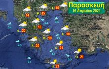 Αυξημένη συννεφιά την Παρασκευή με λίγες βροχές στη βόρεια και κεντρική χώρα