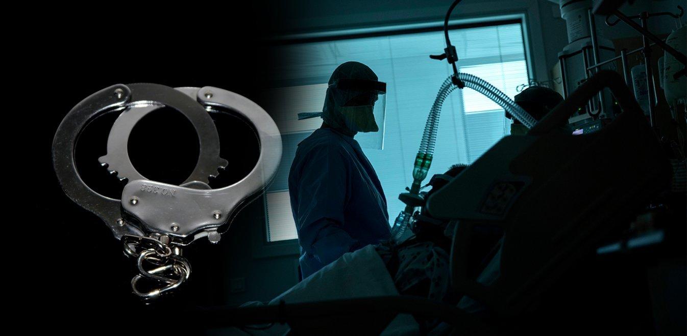 Ερυθρός Σταυρός: Συνελήφθη ο ασθενής που αποσυνέδεσε τον αναπνευστήρα του 76χρονου