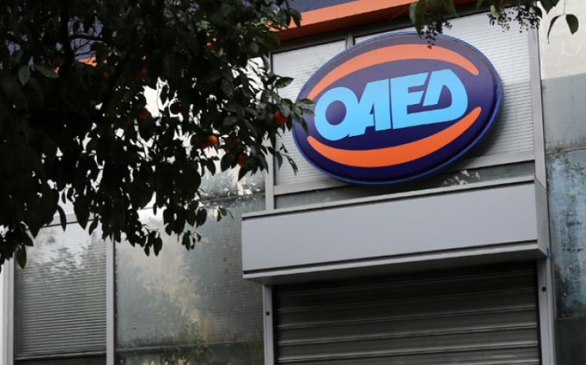 ΟΑΕΔ: Ξεκινά η καταβολή της παράτασης των επιδομάτων ανεργίας που έληξαν τον Απρίλιο