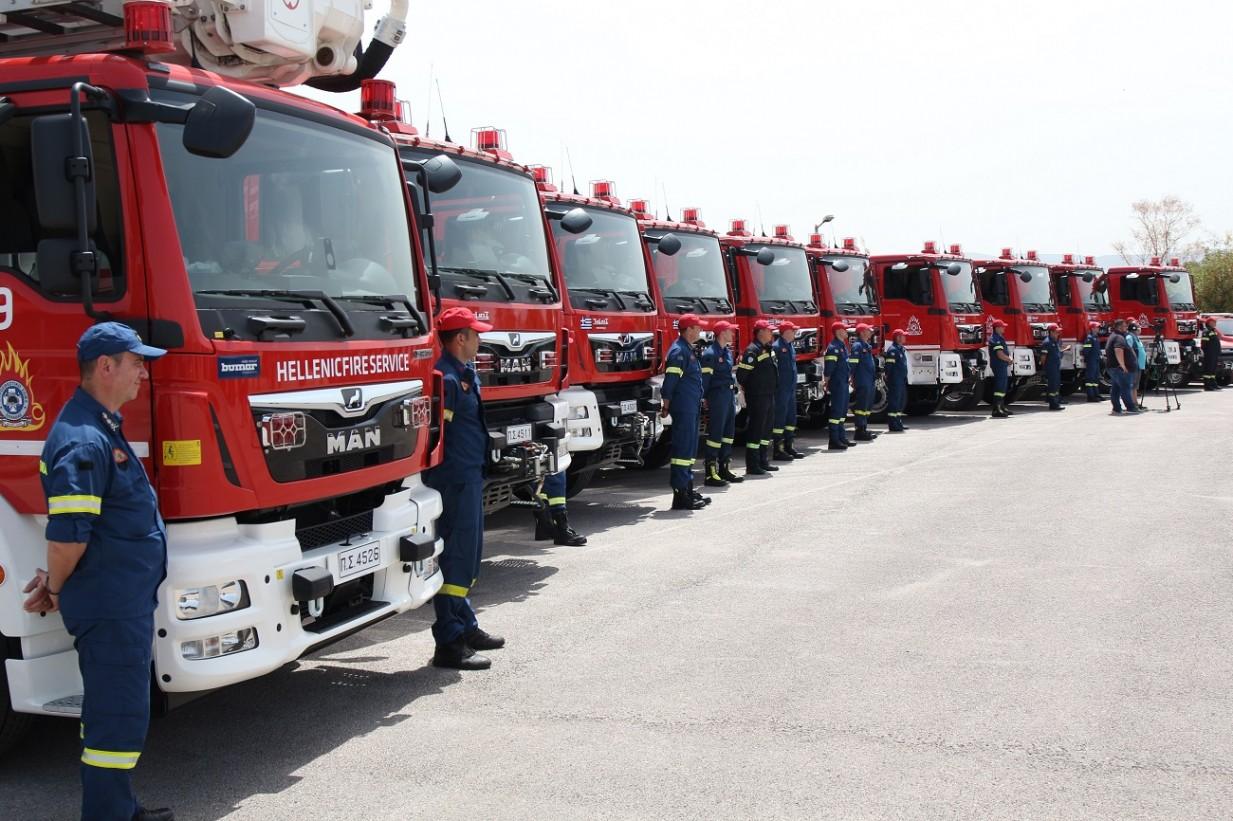14 νέα Πυροσβεστικά Οχήματα με χρηματοδότηση 714.000 ευρώ από το ΕΣΠΑ Θεσσαλίας 2014 -2020