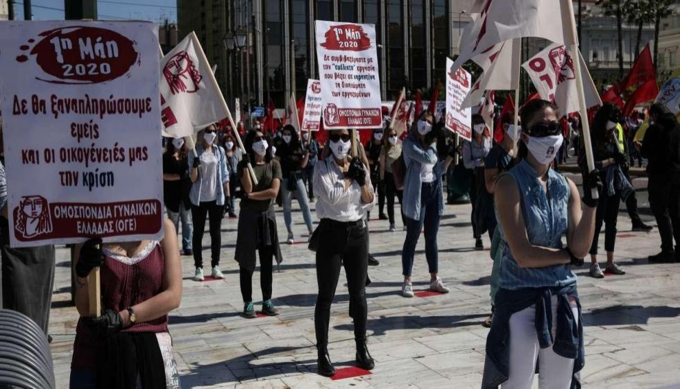 ΟΓΕ Καλαμπάκας: Κάτω τα χέρια από το 8ωρο και την Κυριακάτικη αργία - Ούτε βήμα πίσω από τις ανάγκες μας !