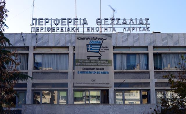 Πρόγραμμα περισυλλογής νεκρών ζώων από την Περιφέρεια Θεσσαλίας  με οφέλη για το περιβάλλον και τη δημόσια υγεία