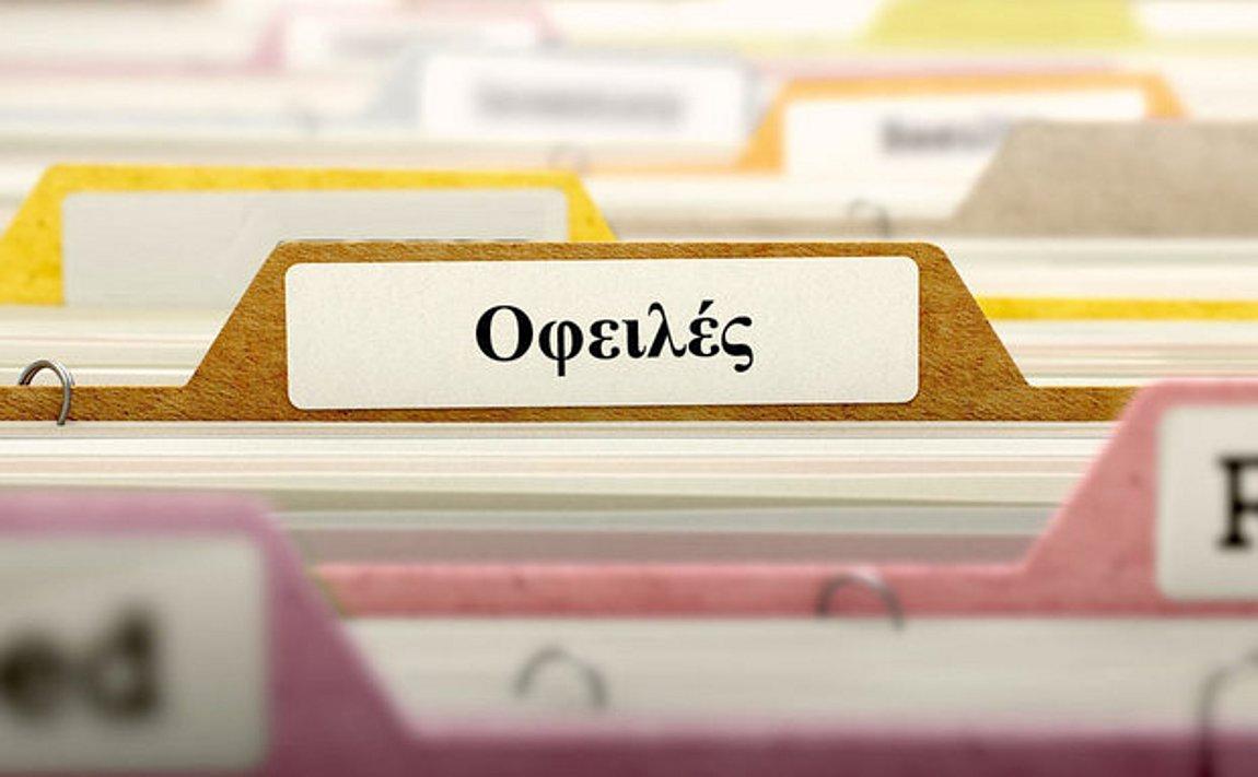 Από 1/6 η προπτωχευτική διαδικασία εξυγίανσης για μικρές επιχειρήσεις και νοικοκυριά