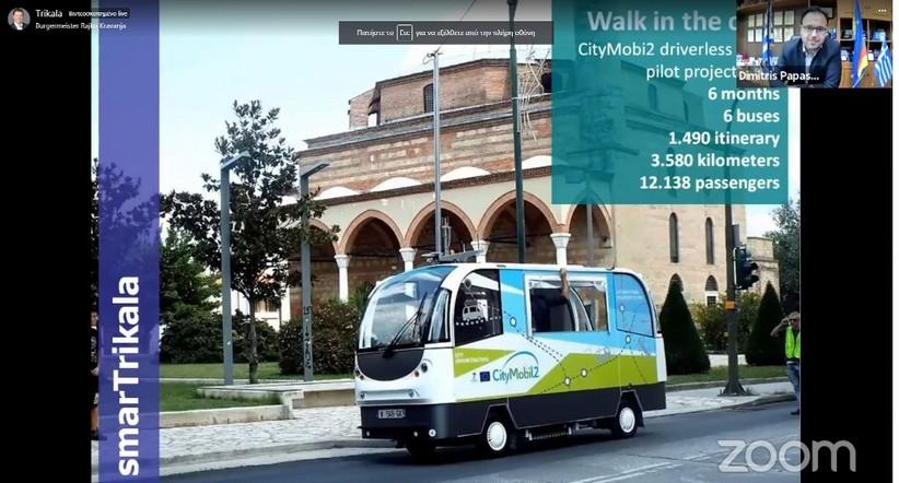 Τρίκαλα – Castrop-Rauxel: Ευρωπαϊκά βήματα συνεργασίας για ψηφιακούς Δήμους