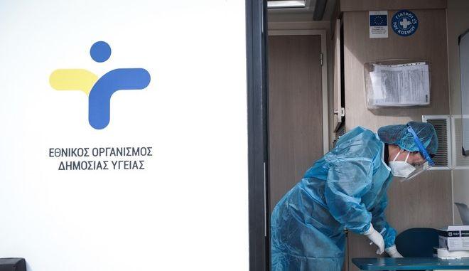Κορονοϊός: 1497 νέα κρούσματα - 29 νεκροί και 510 διασωληνωμένοι