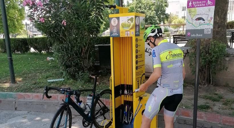 Σύγχρονος σταθμός επισκευής ποδηλάτων στα Τρίκαλα
