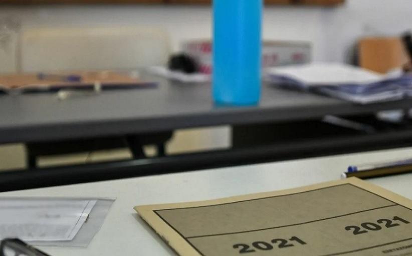 Πανελλαδικές 2021: Το πρόγραμμα των ειδικών μαθημάτων για Γενικά Λύκεια και ΕΠΑΛ