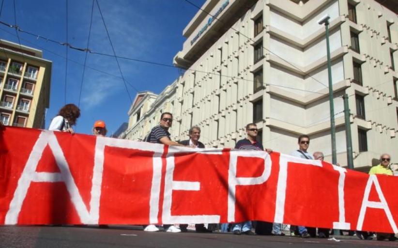 ΓΣΕΕ: 24ωρη πανελλαδική απεργία στις 10 Ιουνίου για το νομοσχέδιο Χατζηδάκη