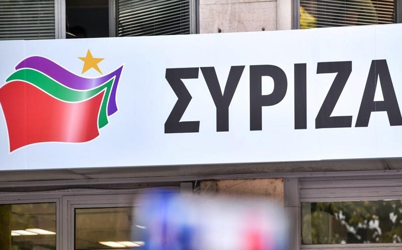 ΣΥΡΙΖΑ:«Ο κ. Μητσοτάκης προσπαθεί να εξαγοράσει τους νέους με 150 ευρώ»